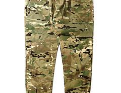 Men's Camouflage Elastic Cuff Pants with Zipper Detail Choies.com bester Fashion-Online-Shop aus China