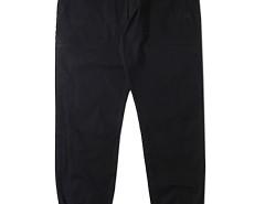 Men's Black Elastic Cuff Pants with Zipper Detail Choies.com bester Fashion-Online-Shop aus China