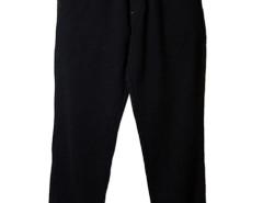 Black Textured PU Pocket Zipper Bottom Jogger Pants Choies.com bester Fashion-Online-Shop aus China