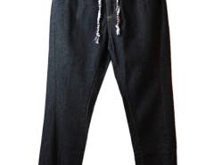 Black Drawstring Waist Jogger Pants Choies.com bester Fashion-Online-Shop aus China