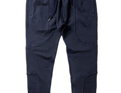 Dark Blue Zip Pocket Drawstring Waist Tapered Joggers Choies.com bester Fashion-Online-Shop aus China