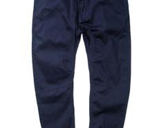Dark Blue Slim Pocket Tapered Jogger Pants Choies.com bester Fashion-Online-Shop aus China