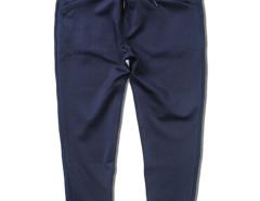 Dark Blue Tapered Leg Drawstring Waist Jogger Pants Choies.com bester Fashion-Online-Shop aus China