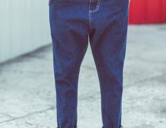 Dark Blue Zig Zag Trim Jeans Choies.com bester Fashion-Online-Shop Großbritannien Europa