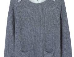 Gray Pocket Front Ribbed Knit Jumper And White Shirt Vest Lining Choies.com bester Fashion-Online-Shop Großbritannien Europa