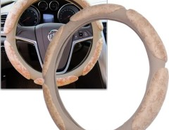 New Beige 3D Archaize Coining Environmental Protection White Latex Steering Wheel Covers Cndirect bester Fashion-Online-Shop China