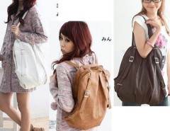 New Korean Style Fashion lady 2 Ways PU Leather Backpack Purse Handbag Shoulders Bag Cndirect bester Fashion-Online-Shop China